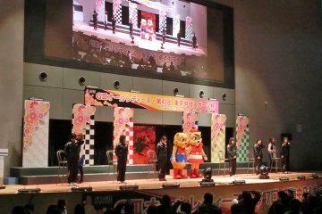 戸田競艇場・ステージ装飾1