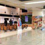 戸田競艇場・場内装飾5
